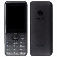 Nên mua Điện thoại Philips E168  ở Viễn Thịnh (Tp.HCM)