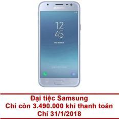 Giá Niêm Yết Điện thoại Samsung Galaxy J3 Pro 16GB RAM 2GB (Xanh bạc) – Hãng phân phối chính thức