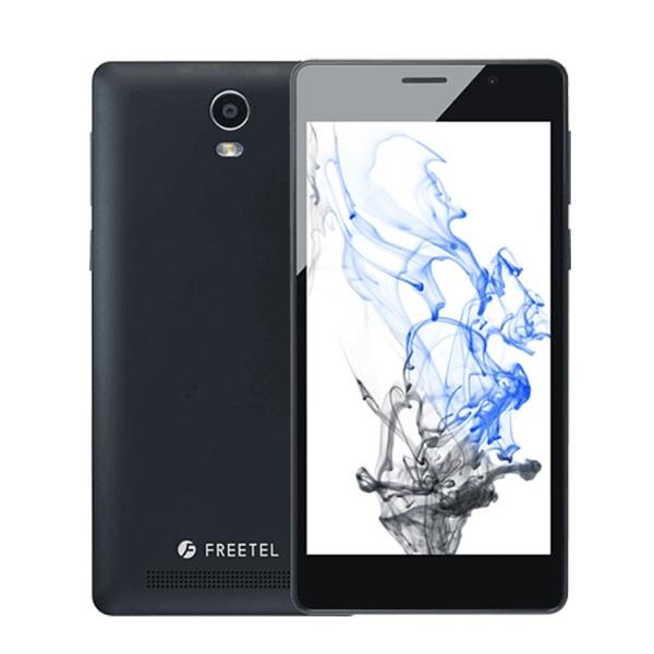 Freetel Priori 3s 16GB RAM 2GB (Đen) - Hãng phân phối chính thức