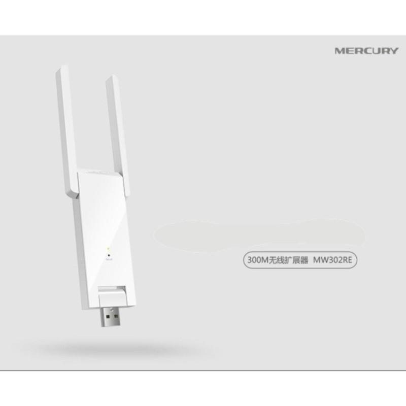 Kích sóng Wifi 300M 2 Râu MIMO mercury MW302RE