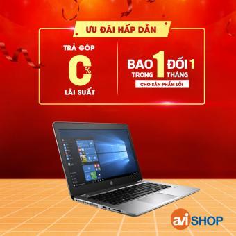 Laptop HP Probook 450 - vỏ nhôm bạc - Core i5 7200U - Hãng Phân Phối Chính Thức