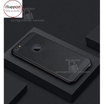 Ốp lưng iPhone 5/5S dạng lưới tản nhiệt (Đen) + Tặng miếng cồn lau máy - 8401332 , OE680ELAA5OIO8VNAMZ-10418238 , 224_OE680ELAA5OIO8VNAMZ-10418238 , 98000 , Op-lung-iPhone-5-5S-dang-luoi-tan-nhiet-Den-Tang-mieng-con-lau-may-224_OE680ELAA5OIO8VNAMZ-10418238 , lazada.vn , Ốp lưng iPhone 5/5S dạng lưới tản nhiệt (Đen) + Tặng miến