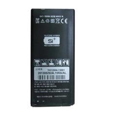 Pin BAT-7600M cho Sky A870 ( Đen ) - Hàng nhập khẩu