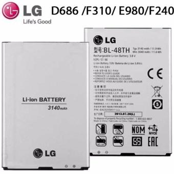 Pin LG (BL-48TH) LG G Pro D682 /F310/ E980/F240