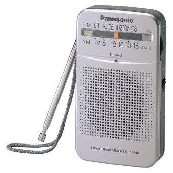 Radio Panasonic RF-P50 (Trắng)