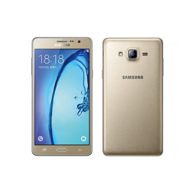 Samsung Galaxy On7 16GB 2016 (Vàng) - Hàng nhập khẩu