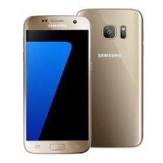 Mua Samsung Galaxy S7 edge 32GB (Vàng)  ở đâu tốt?