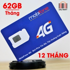 [Dâu Mart] Giá SIM 3G 4G Mobifone Tặng 62GB/Tháng MDT120A  146.000đ