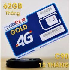 Ở đâu bán SIM 4G Mobi Gold C90 62GB/Tháng + Miễn Phí 4300 Phút gọi/tháng