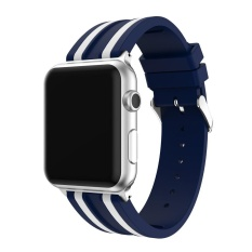 Sports Silicone Bracelet Strap Band For Apple Watch Series 1/2 42MM WH - intl