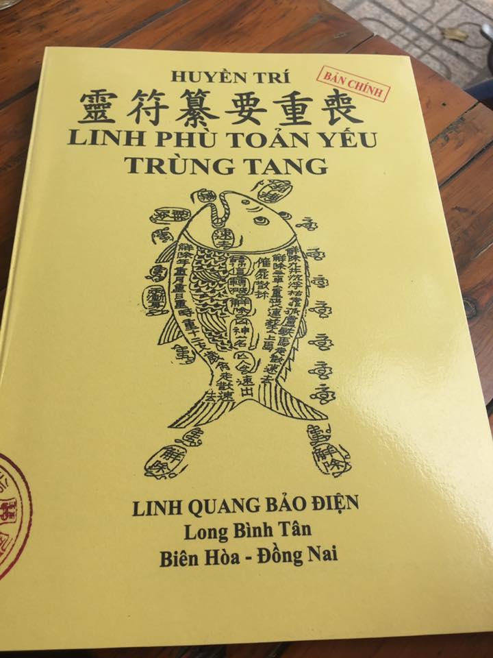 Linh Phù Toản Yếu Trùng Tang