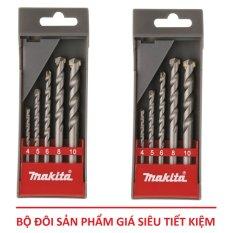 2 Bộ mũi khoan bê tông 5 mũi Makita D-05175