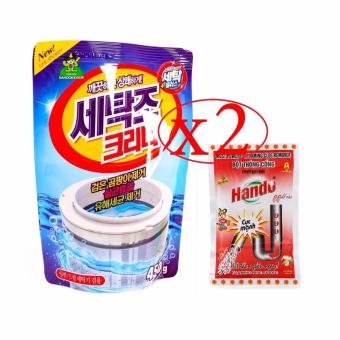 Bộ 2 gói bột tẩy lồng máy giặt Hàn Quốc 450Gr và 2 gói bột thôngcống xuất khẩu 100Gr CS591