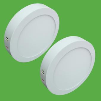 Bộ 2 mâm nổi ốp trần 12w tròn ánh sáng trắng