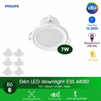 (Bộ 6) Đèn Philips LED Downlight âm trần 44082 7W - Ánh sáng vàng