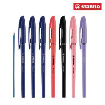 Bộ 7 bút bi STABILO Re-Liner kèm ruột mực xanh BP868F-C7R