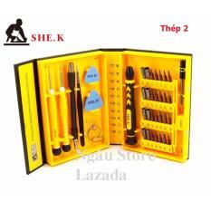 Bộ đồ nghề dụng cụ tháo lắp điện thoại laptop chuyên dụng SHE.K (Thép 1)