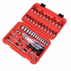 Bộ dụng cụ sửa chữa đa năng 32 món