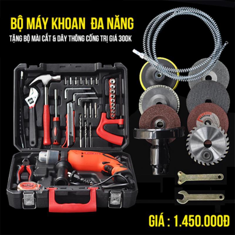 Bộ máy khoan cầm tay cao cấp (Khoan, cưa, bào, xoa, thông tắc bể phốt trong một sản phẩm)