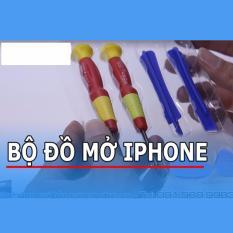 Bộ vít mở iPhone 5 5s 4s JK-I05