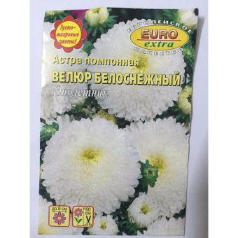 Combo 02 gói hạt giống hoa Cúc thúy trắng và đỏ