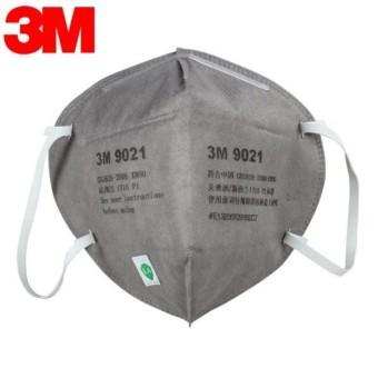 combo 2 khẩu trang chống bụi 3M 9021 hiệu quả, ngăn mùi hôi, chống bụi dạng hạt