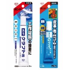 COMBO Keo dán da + Keo gắn nhựa, gỗ, giấy, xốp SỐ 1 NHẬT BẢN