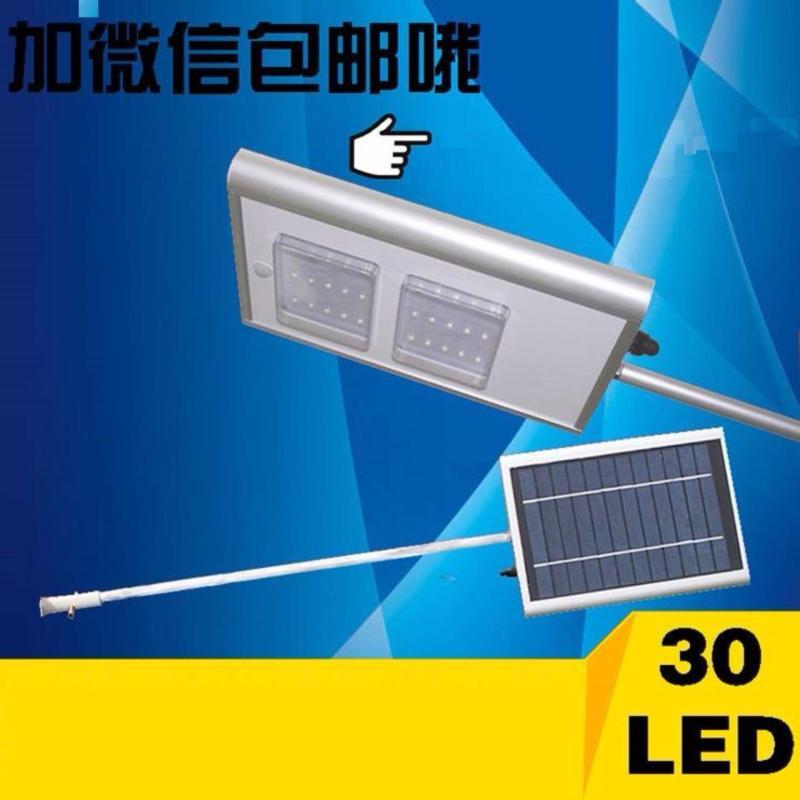 Bảng giá Mua Đèn Led năng lượng mặt trời LIGHT3- MTD135 (Ánh sáng trắng)