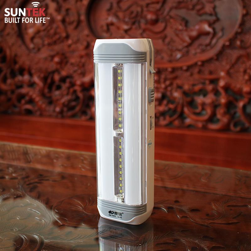 Bảng giá Mua Đèn LED tích điện thông minh Suntek KM-7672 (Trắng)