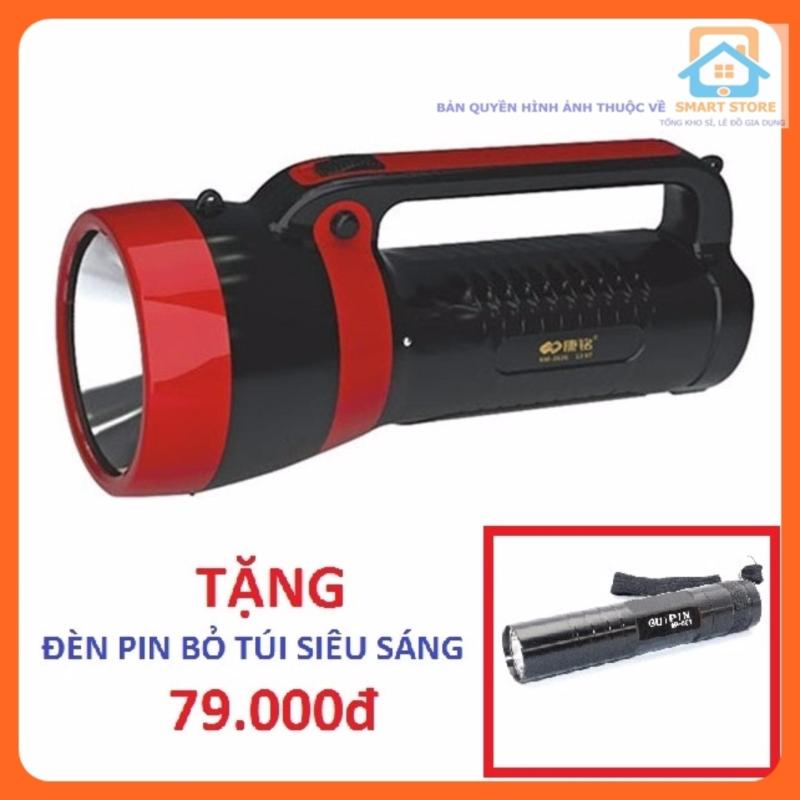 Bảng giá Mua Đèn pin sạc siêu sáng kiêm đèn bàn KM2626 + Tặng Đèn pin siêu sáng SS551