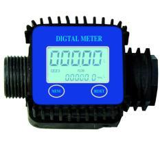 Đồng hồ đo lưu lượng bằng nhựa CH8018 ALU PPS