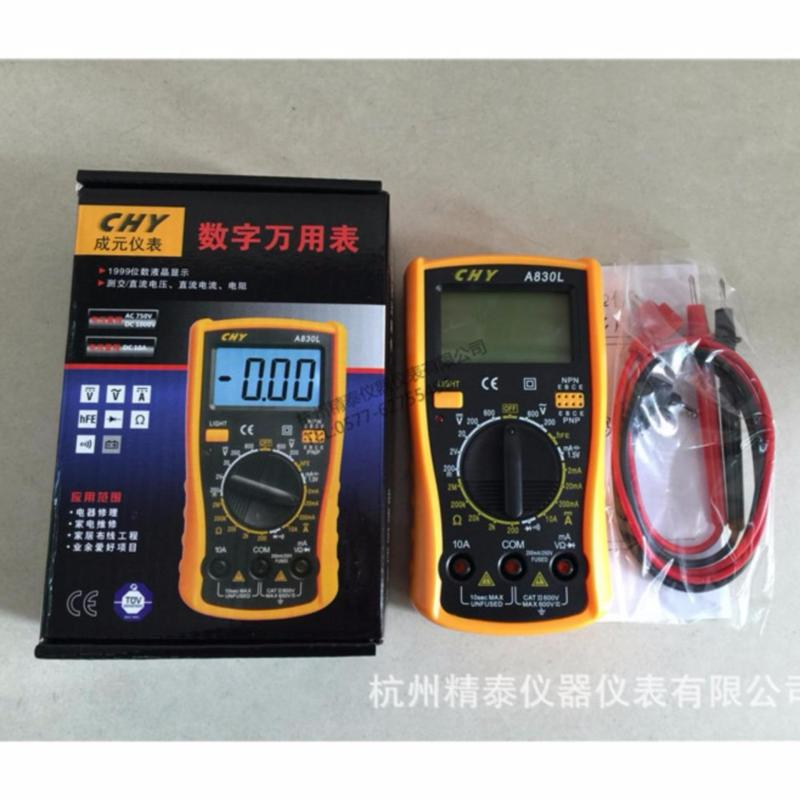 Đồng hồ đo vạn năng CHY A830L