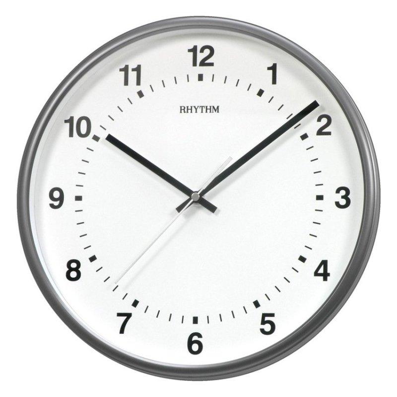 Nơi bán Đồng hồ treo tường Rhythm CMG465NR08 Basic Wall Clocks (Xám)