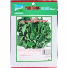Hạt giống kinh giới PN-300 - 5g
