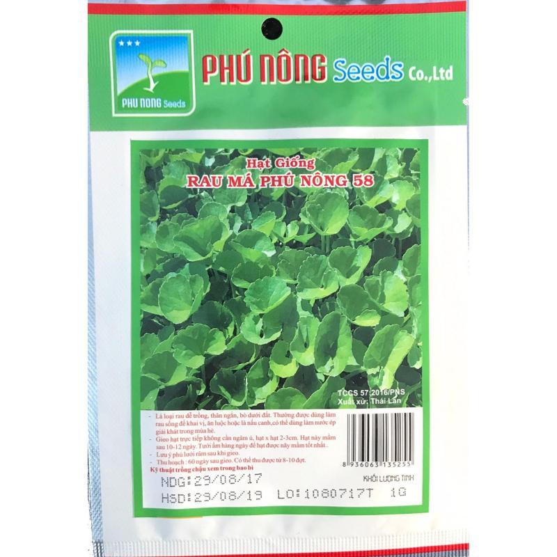 Hạt giống Rau má Phú nông 58 - 1g