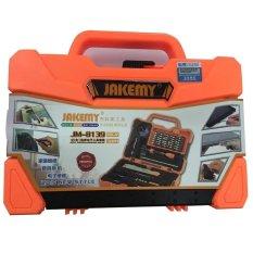 Hộp dụng cụ sửa chữa đa năng Jakemy JM-8139