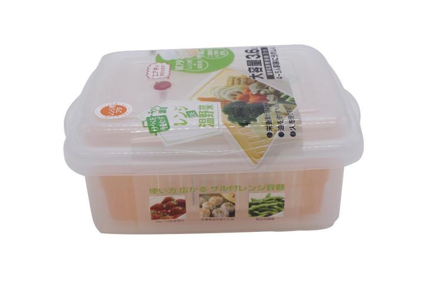 Hình ảnh Hộp nhựa Sanko lớn (màu cam) Nhật Bản