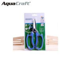 Kéo cắt tỉa cành cây Basic Aquacraft 340550