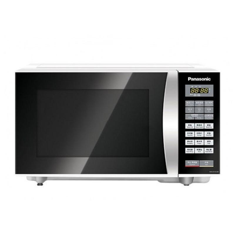 Lò vi sóng Panasonic NN GT353M 23L (Bạc)