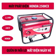 Máy phát điện Honda EC2500CX (Đỏ)