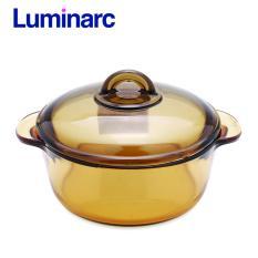 Nồi thủy tinh cao cấp Luminarc Vitro Amberline 1.5L J5178 (Hổ phách)