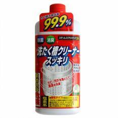 Nước tẩy vệ sinh lồng máy giặt Papai Nhật Bản  (chai 550ml)