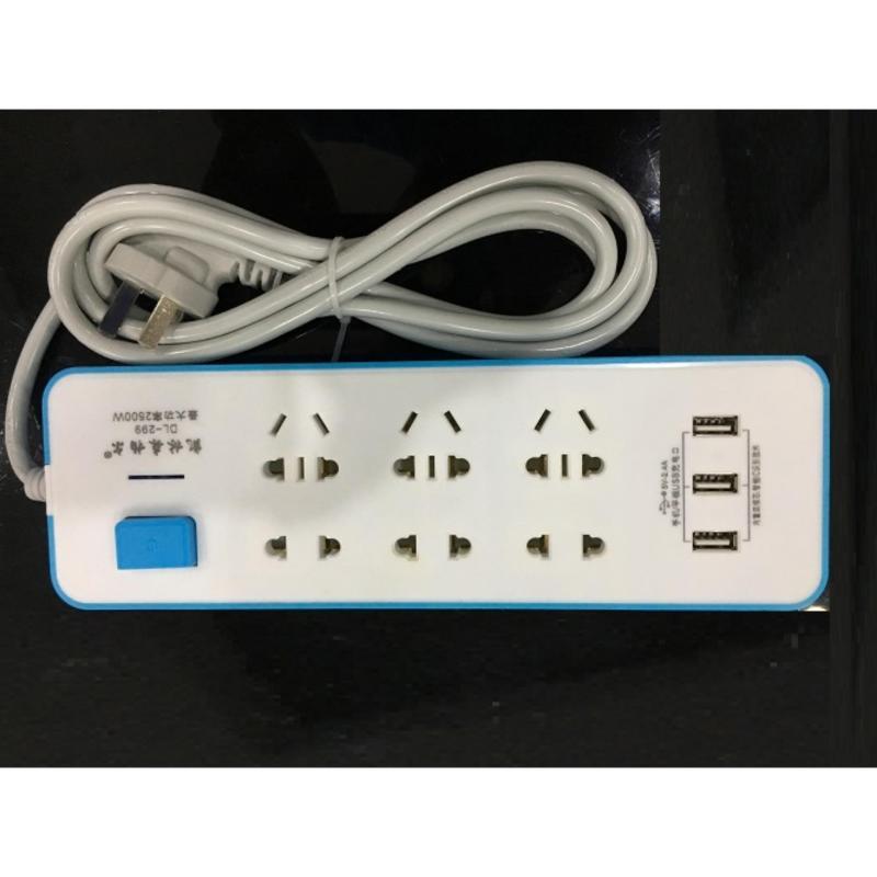 Bảng giá Mua Ổ cắm điện an toàn 6 phích cắm, 3 cổng USB - Đa Năng