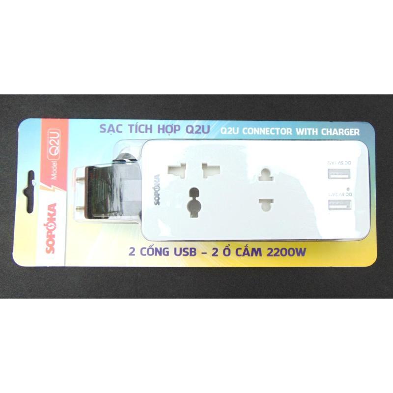 Bảng giá Ổ CẮM ĐIỆN CHỊU TẢI 2200W TÍCH HỢP 2 CỔNG SẠC USB 5V SOPOKA Q2U