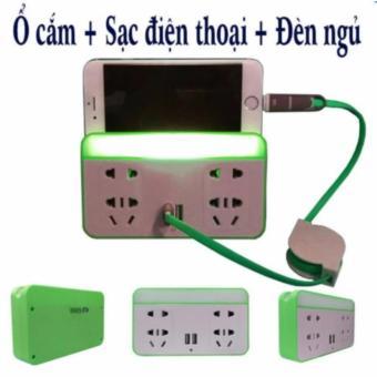 Ổ cắm điện kiêm đèn ngủ và giá điện thoại tích hợp 2 cổng sạc USB(Giao màu ngẫu nhiên)
