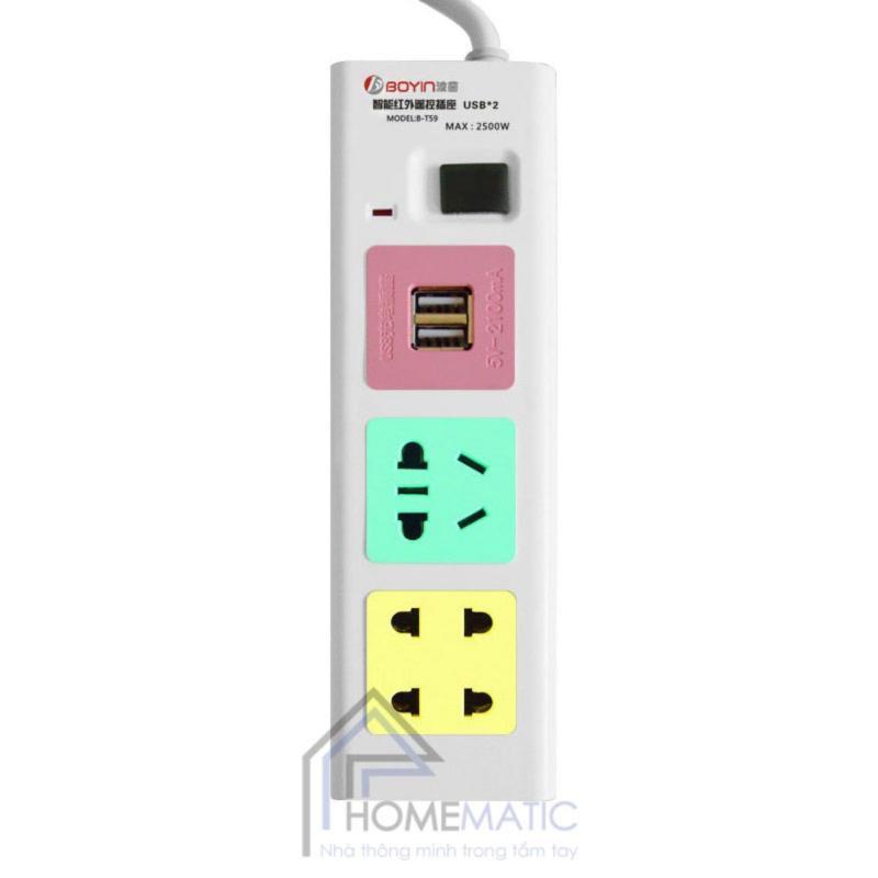 Bảng giá Mua Ổ cắm điều khiển từ xa hồng ngoại kiêm cổng sạc USB BOYIN B-T59