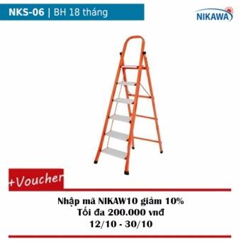 Thang ghế Nikawa NKS-06 - 10263229 , NI269HLAA1P10GVNAMZ-2821317 , 224_NI269HLAA1P10GVNAMZ-2821317 , 1750000 , Thang-ghe-Nikawa-NKS-06-224_NI269HLAA1P10GVNAMZ-2821317 , lazada.vn , Thang ghế Nikawa NKS-06