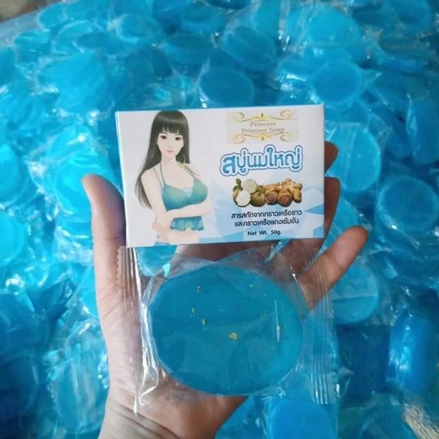 Xà phòng nở gực Princess Princess Soap Thái Lan 3