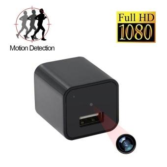 1080P HD USB Wall Charger Mini Camera w/ 16GB Internal Memory -intl