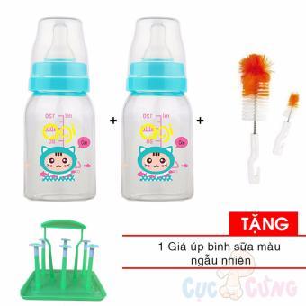 2 Bình sữa AGI Premium cổ thường 120ml + cọ rửa bình sữa Tặng 1 giá úp bình sữa - 8027565 , AG653TBAA8XK31VNAMZ-17541969 , 224_AG653TBAA8XK31VNAMZ-17541969 , 253000 , 2-Binh-sua-AGI-Premium-co-thuong-120ml-co-rua-binh-sua-Tang-1-gia-up-binh-sua-224_AG653TBAA8XK31VNAMZ-17541969 , lazada.vn , 2 Bình sữa AGI Premium cổ thường 120ml +
